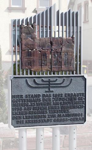 Gedenkstein Synagoge
